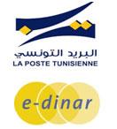e-dinar-paeiment-site-ecommerce-en-tunisie